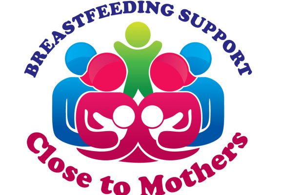Breastfeeding Class at PTW